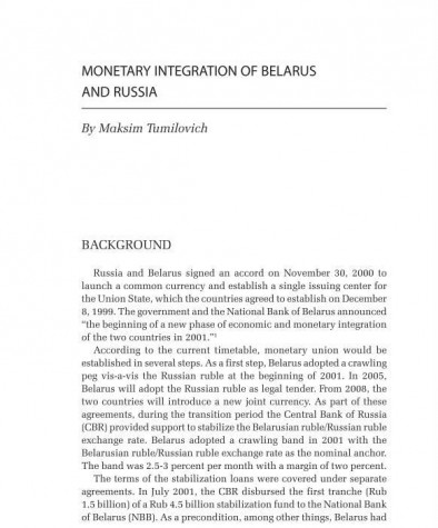 Monetary Integration of Belarus and Russia