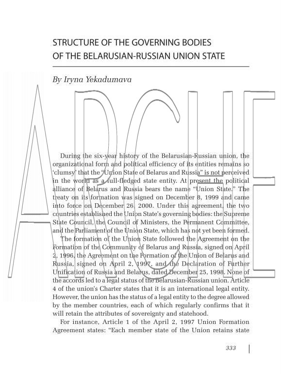 Structure of the Governing Bodies of the Belarusian-Russian Union State