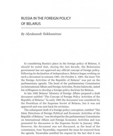 Russia in the Foreign Policy of Belarus