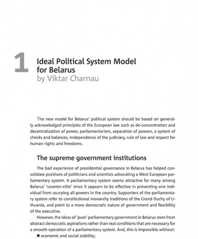 Ideal Political System Model for Belarus (The Supreme Government Institutions, Role of the President, Application of the Model to the Executive)