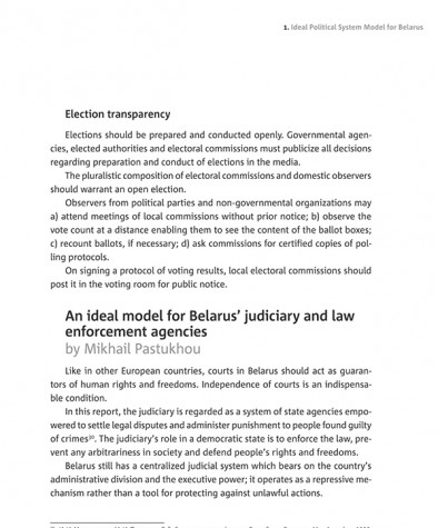 An Ideal Model for Belarus' Judiciary and Law Enforcement Agencies