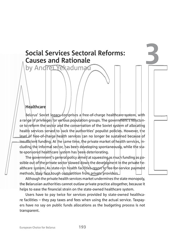 Social Services Sectoral Reforms: Causes and Rationale (Healthcare)