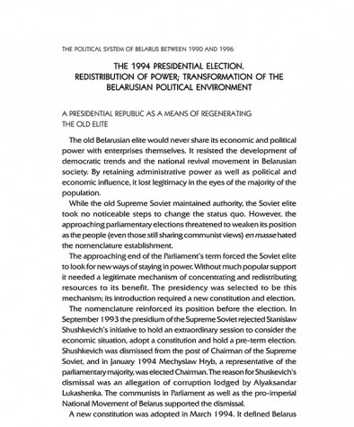 The 1994 Presidential Election. Redistribution of Power; Transformation of the Belarusian Political Environment