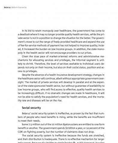 Social Services Sectoral Reforms: Causes and Rationale (Social Security)